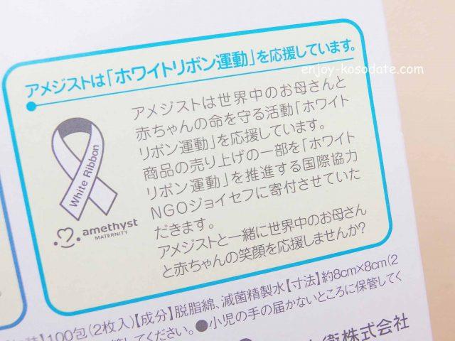 IMGP0323 - コピー