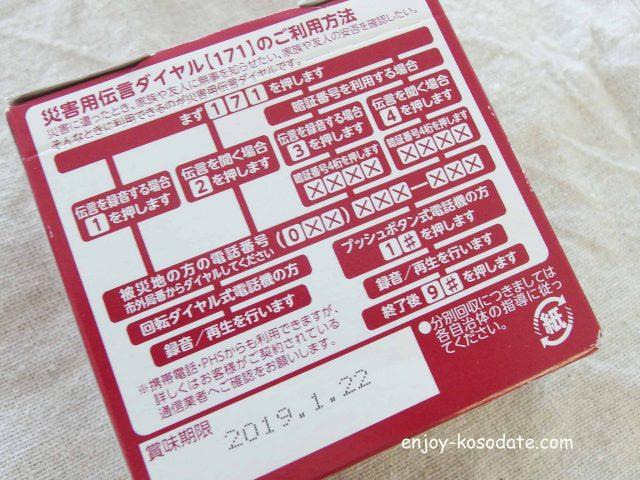 IMGP0707 - コピー
