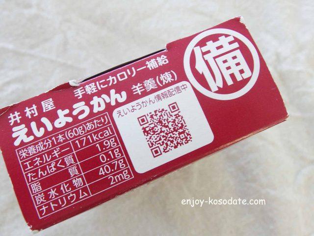 IMGP0733 - コピー