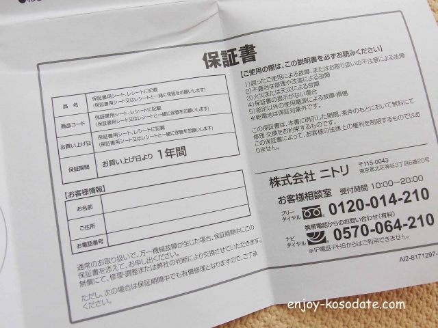 IMGP9819 - コピー