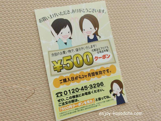 IMGP9840 - コピー