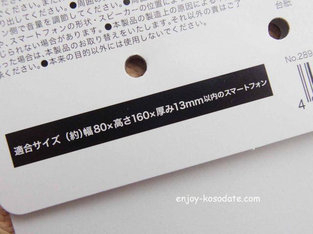 IMGP1569 - コピー