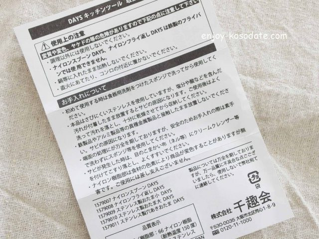 IMGP1595 - コピー
