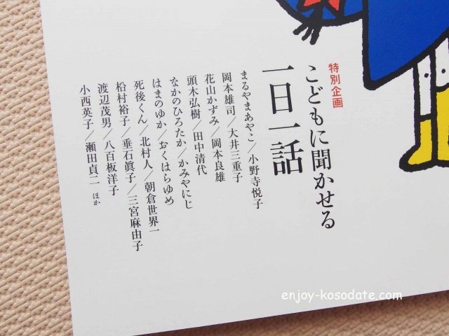 IMGP1731 - コピー