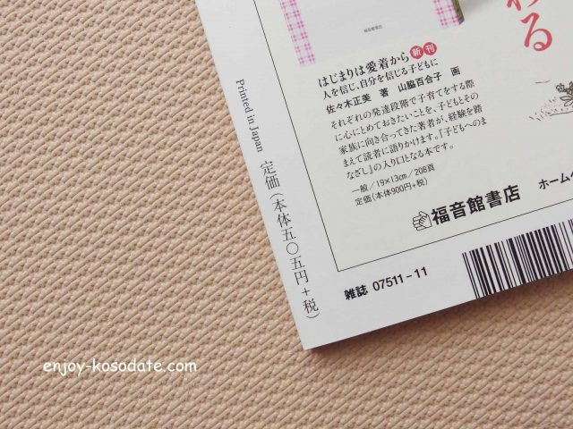 IMGP1733 - コピー