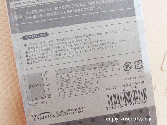 IMGP2061 - コピー