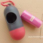子供とのお出かけにおススメ!出番の多いビニール袋の持ち運びに便利な100均キャンドゥの「携帯ゴミ袋ケース」