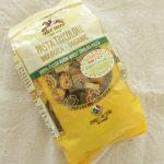 幼児食におススメ!子供が喜ぶ!野菜入りの可愛い三色パスタ~「アルチェネロ」の『有機トリコロールパスタ・アルファベット』