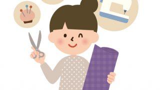 品揃え豊富な100均の手芸コーナーは、入園準備やちょっとした裁縫に役立っています