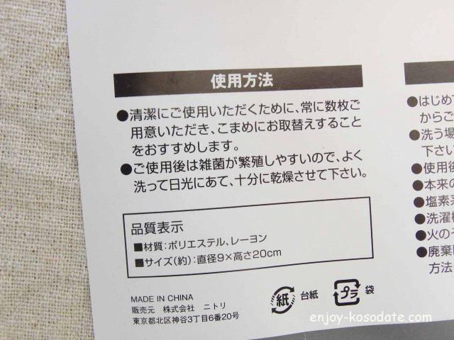 IMGP2413 - コピー