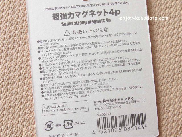 IMGP2628 - コピー