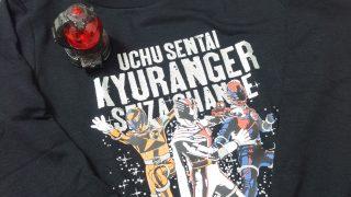 【ユニクロ感謝祭で購入してきました】極暖ヒートテックとスーパー戦隊キュータマ~ホウオウソルジャーVer.のセット