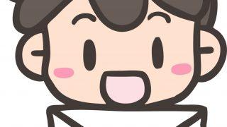 仮面ライダーやプリキュア等!人気キャラクターから手紙が届く「キャラレター」~クリスマス用に申し込んでみました!