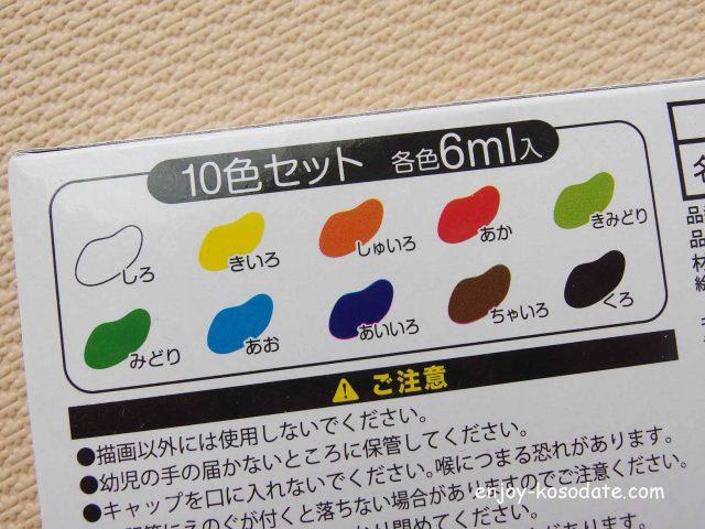 IMGP2293 - コピー