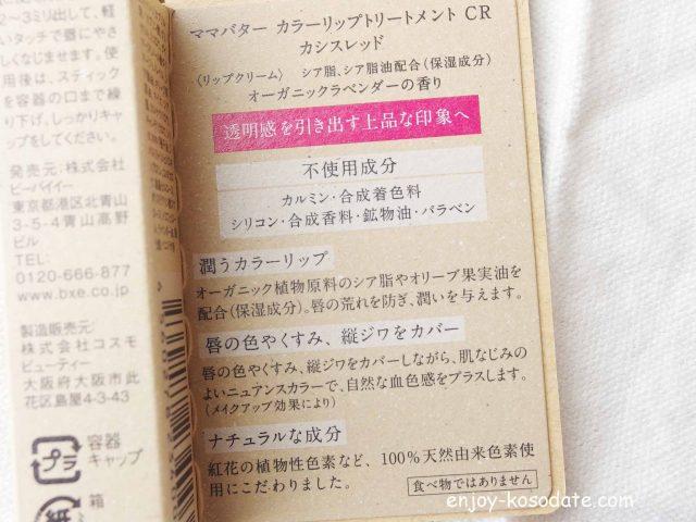 IMGP3352 - コピー