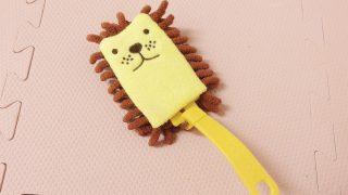 子供のお掃除のお手伝いに!100均キャンドゥのライオン顔のハンディモップが可愛いくておススメ!