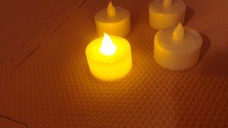 火を使わないから安心!小さな子供がいても楽しめるニトリの「LEDキャンドル」