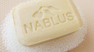 完全無添加オーガニック石鹸「ナーブルスソープ」~赤ちゃんの沐浴やママの美容におススメ!家族で安心して使えます!