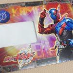 【キャラレター到着レビュー】仮面ライダービルドからの手紙が届きました!