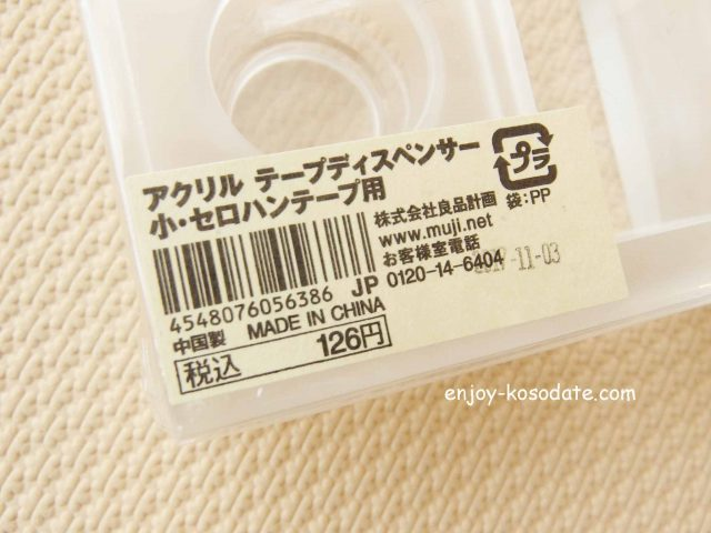IMGP4265 - コピー