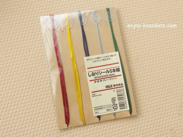 IMGP4296 - コピー