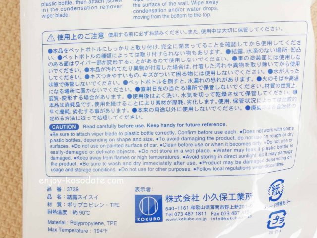 IMGP4375 - コピー