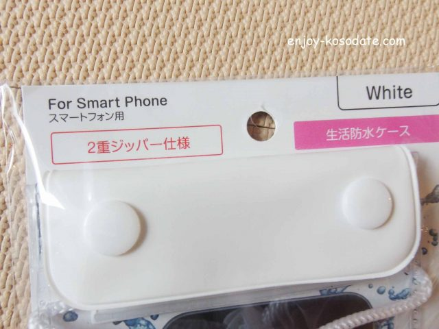 IMGP4710 - コピー
