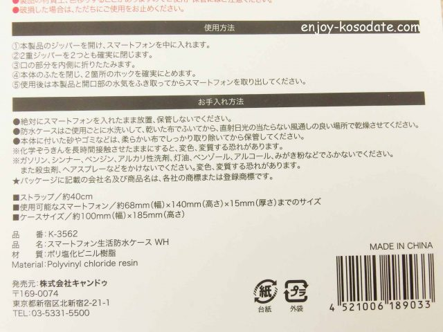 IMGP4788 - コピー
