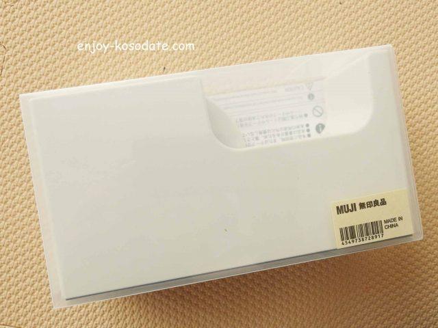 IMGP3135 - コピー