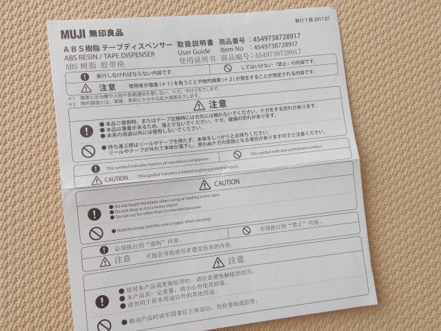 IMGP3143 - コピー