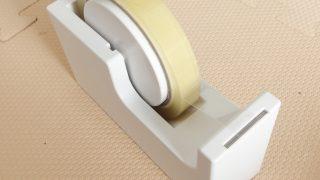 片手で切れて、お値段もデザインも優秀!無印良品の「ABS樹脂 テープディスペンサー」