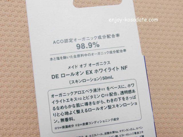 IMGP5089 - コピー
