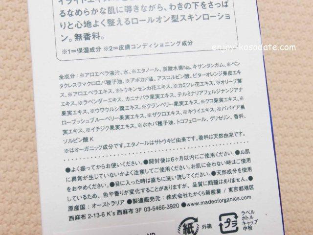 IMGP5090 - コピー