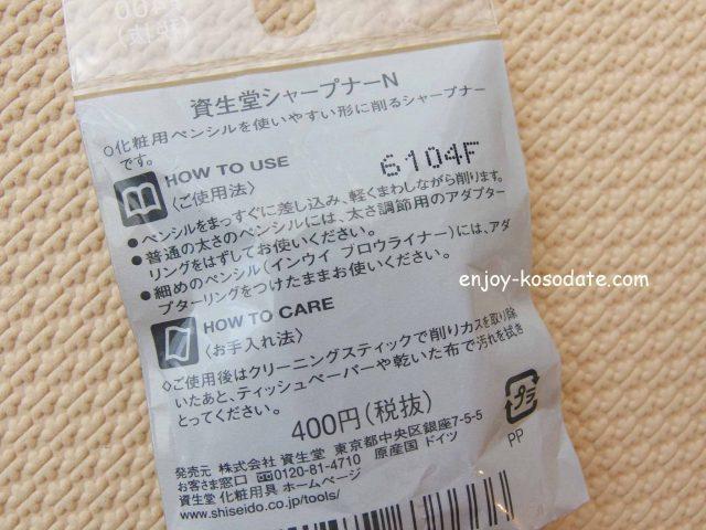 IMGP0009 - コピー