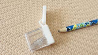 コンパクトな無印良品の鉛筆削り器~携帯に便利で、削りカスの処理も楽ちんです!