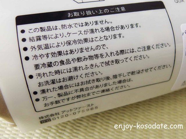 IMGP6806 - コピー