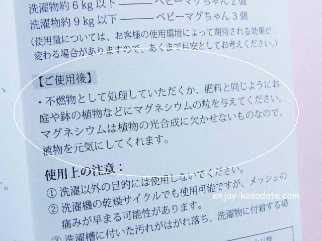 IMGP0462 - コピー