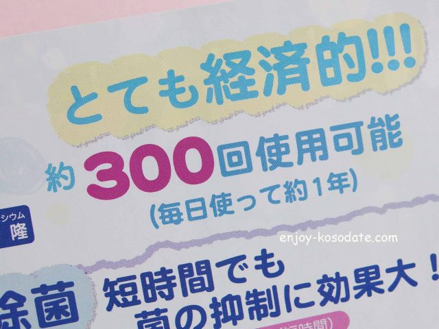 IMGP0479 - コピー