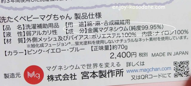 IMGP0486 - コピー (2)