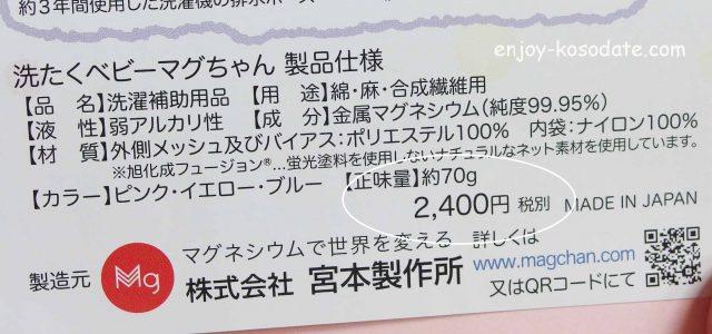 IMGP0486 - コピー