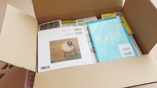 断捨離!不要な雑誌や古本を「Vaboo」に宅配買取してもらいました!