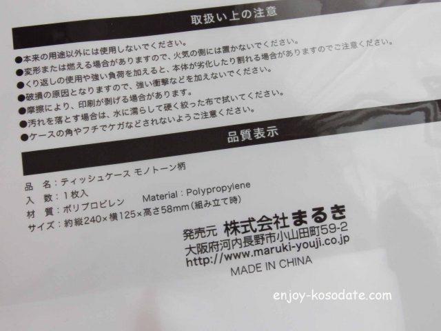 IMGP6335 - コピー