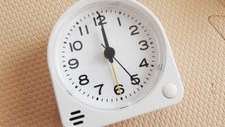 お気に入りの時計で目覚める!シンプルで機能的な無印良品の「アナログ目覚まし時計」