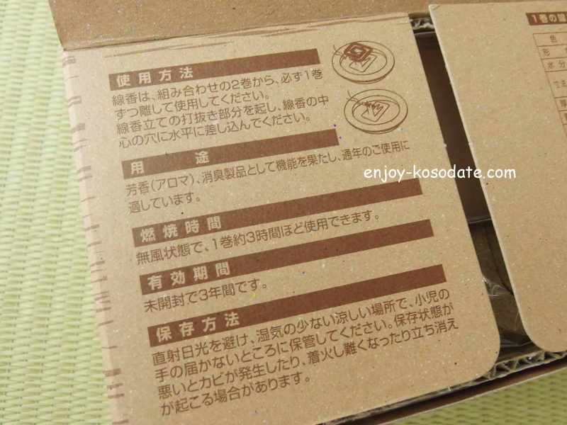 IMGP9222 - コピー