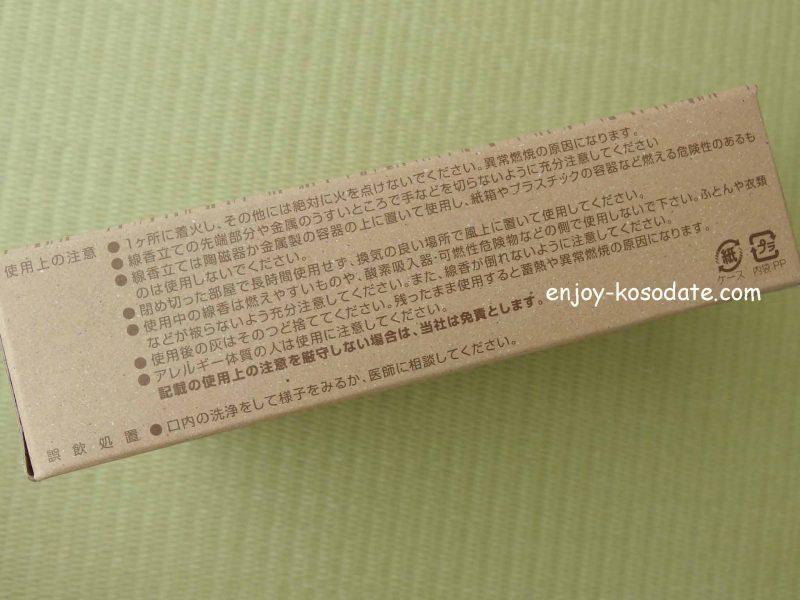 IMGP9218 - コピー