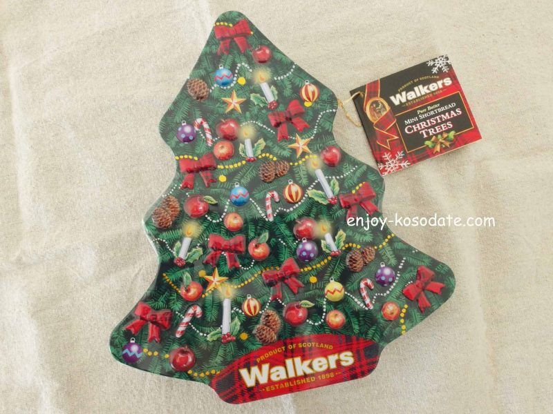 Walkers Pure Butter Mini Shortbread Christmas Trees Tree Tin
